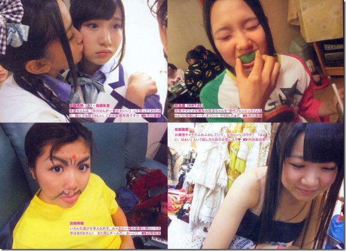 AKB48 The Green Album YU SATSU (44)