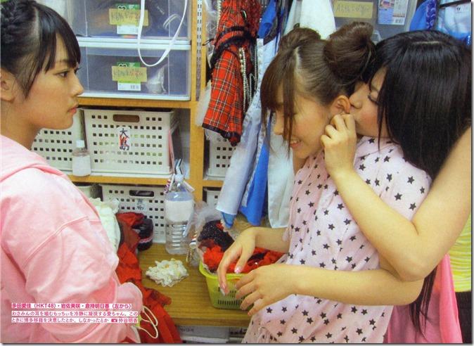 AKB48 The Green Album YU SATSU (45)
