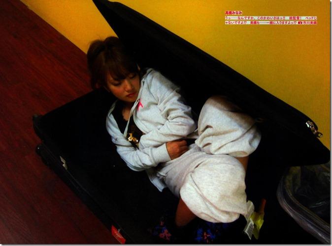 AKB48 The Green Album YU SATSU (46)