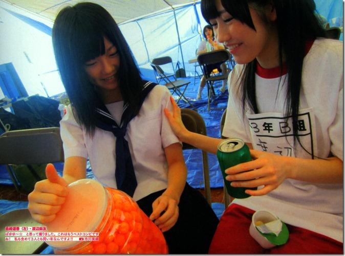 AKB48 The Green Album YU SATSU (47)