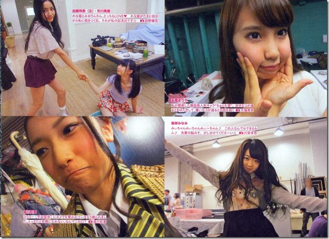 AKB48 The Green Album YU SATSU (48)