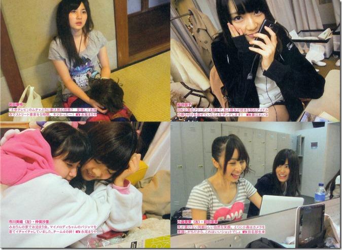 AKB48 The Green Album YU SATSU (49)