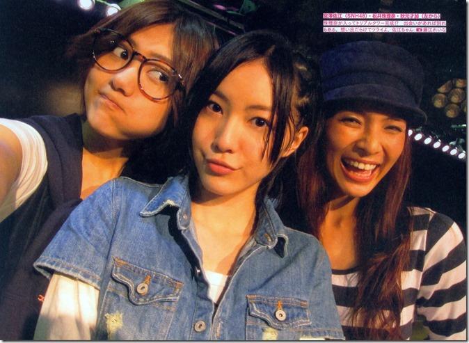 AKB48 The Green Album YU SATSU (50)