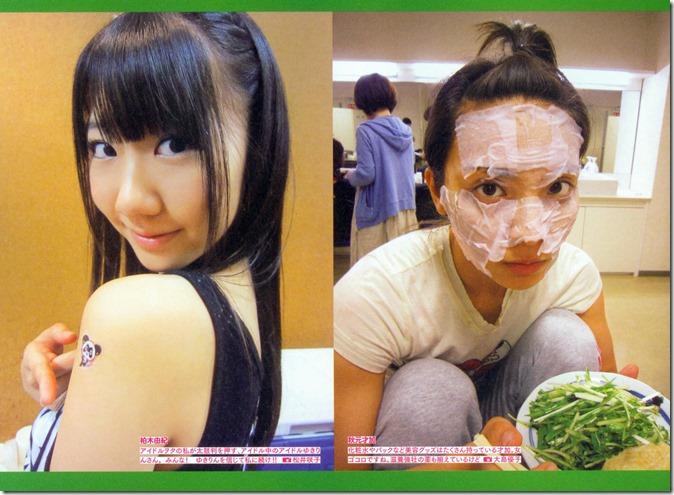 AKB48 The Green Album YU SATSU (51)