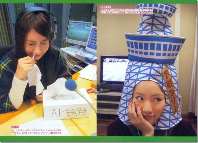 AKB48 The Green Album YU SATSU (52)