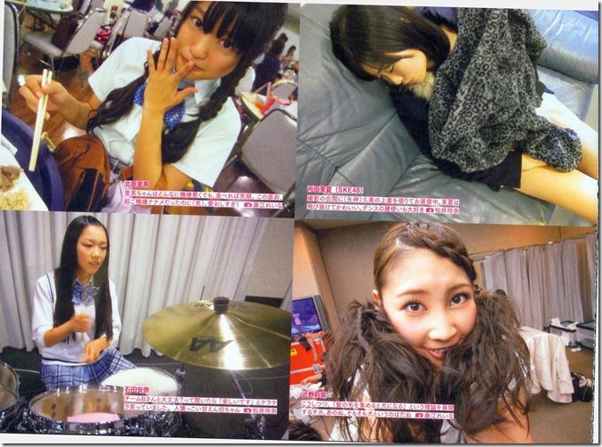 AKB48 The Green Album YU SATSU (53)