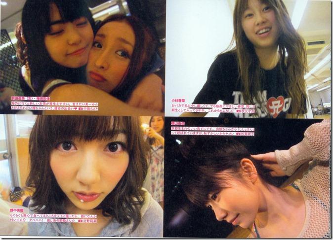 AKB48 The Green Album YU SATSU (54)