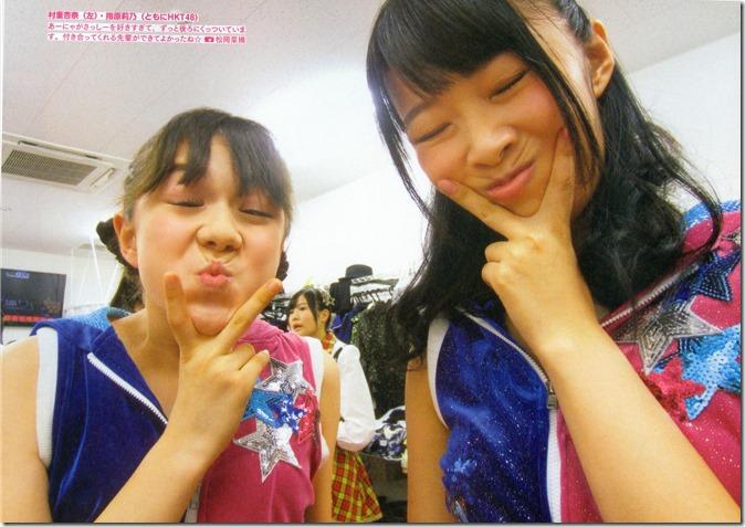 AKB48 The Green Album YU SATSU (55)