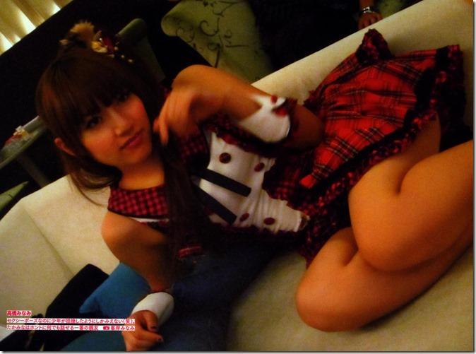 AKB48 The Green Album YU SATSU (59)
