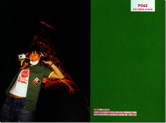 AKB48 The Green Album YU SATSU (61)