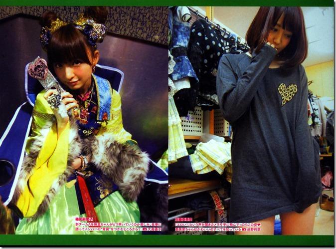 AKB48 The Green Album YU SATSU (63)