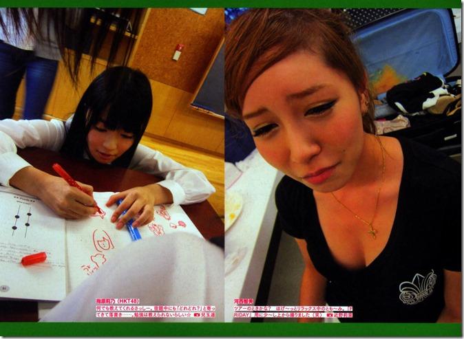 AKB48 The Green Album YU SATSU (64)