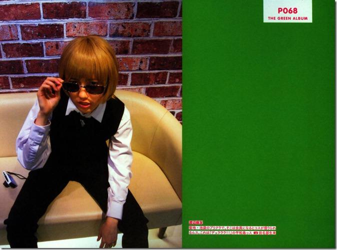 AKB48 The Green Album YU SATSU (67)