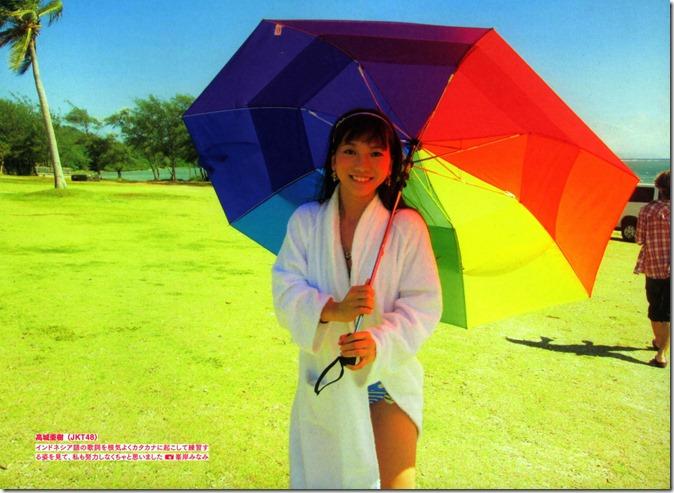 AKB48 The Green Album YU SATSU (68)
