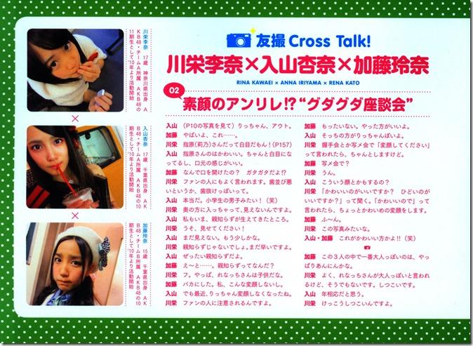 AKB48 The Green Album YU SATSU (69)