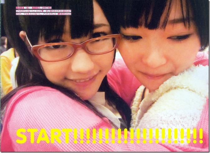 AKB48 The Green Album YU SATSU (6)