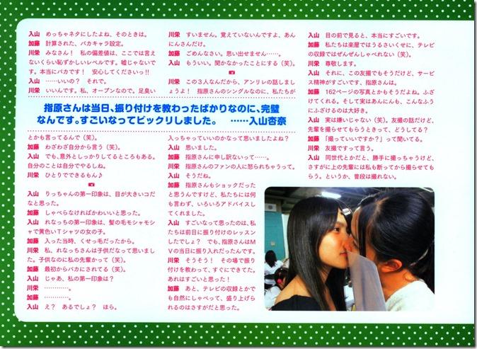 AKB48 The Green Album YU SATSU (71)