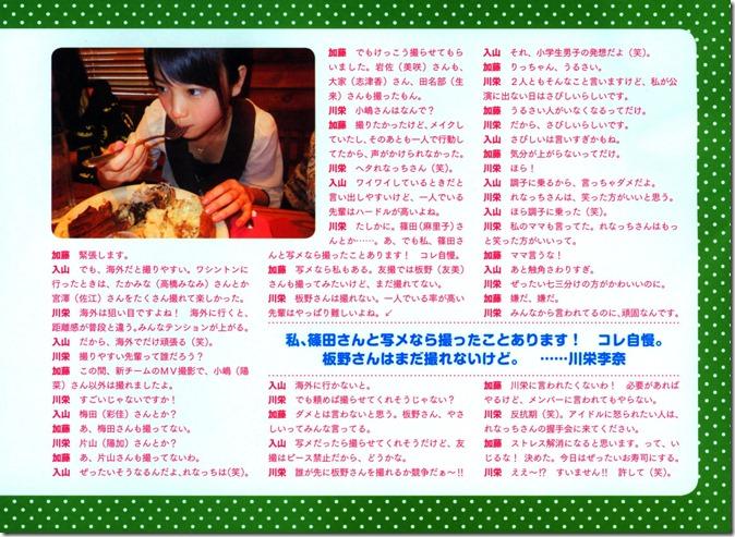 AKB48 The Green Album YU SATSU (72)