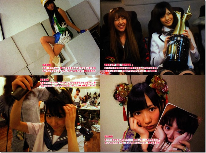 AKB48 The Green Album YU SATSU (74)