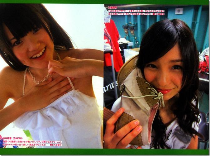 AKB48 The Green Album YU SATSU (75)