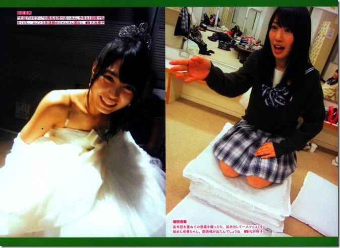 AKB48 The Green Album YU SATSU (76)