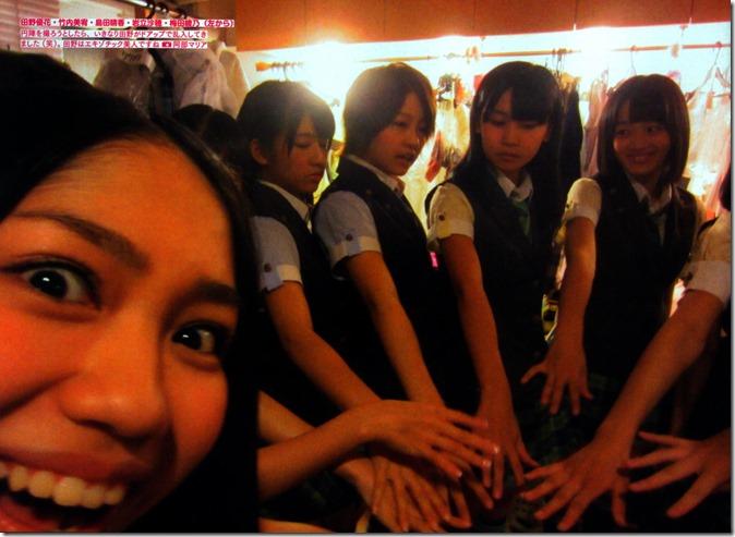 AKB48 The Green Album YU SATSU (77)
