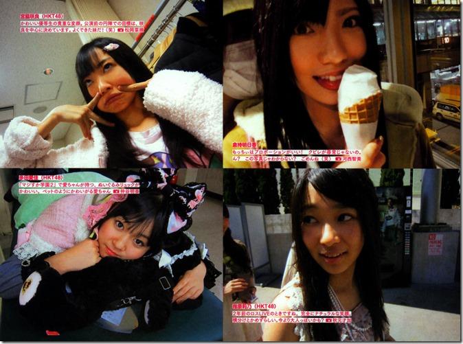 AKB48 The Green Album YU SATSU (78)