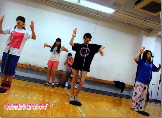 AKB48 The Green Album YU SATSU (81)