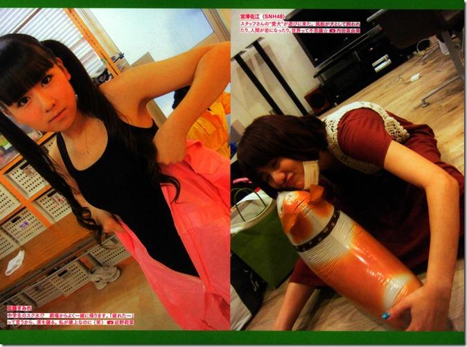 AKB48 The Green Album YU SATSU (85)