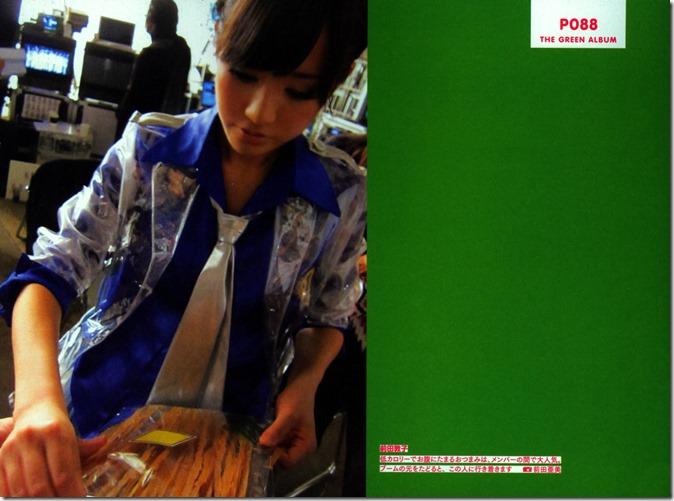 AKB48 The Green Album YU SATSU (87)