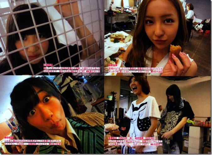 AKB48 The Green Album YU SATSU (89)