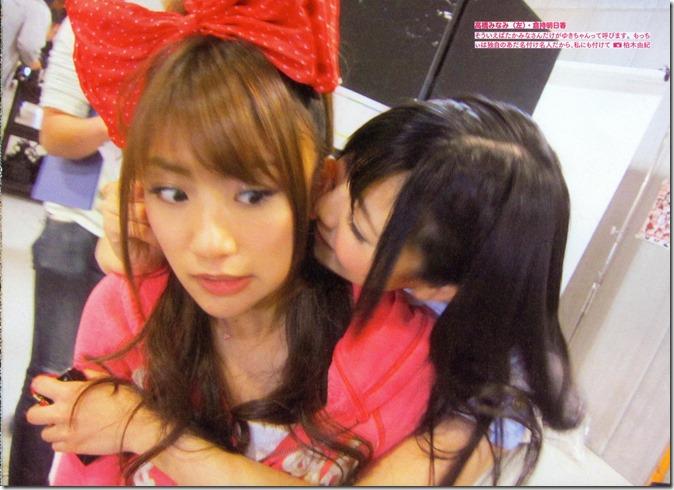 AKB48 The Green Album YU SATSU (8)