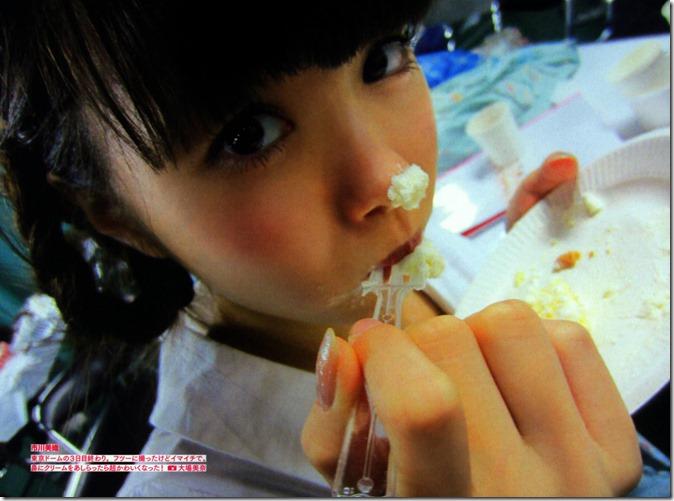AKB48 The Green Album YU SATSU (94)