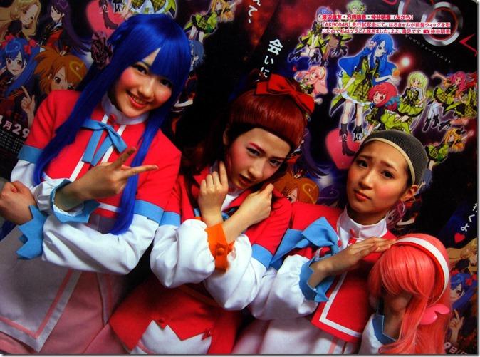 AKB48 The Green Album YU SATSU (95)