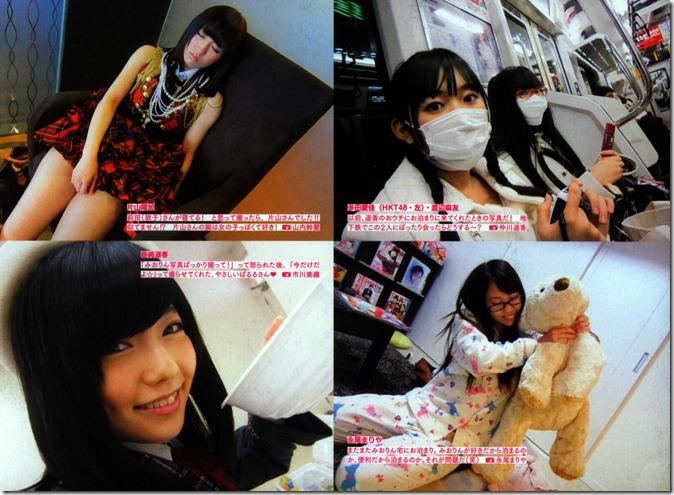 AKB48 The Green Album YU SATSU (97)