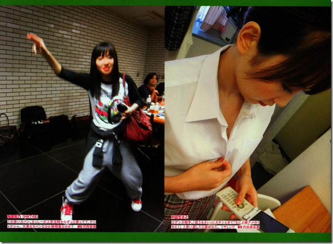 AKB48 The Green Album YU SATSU (99)