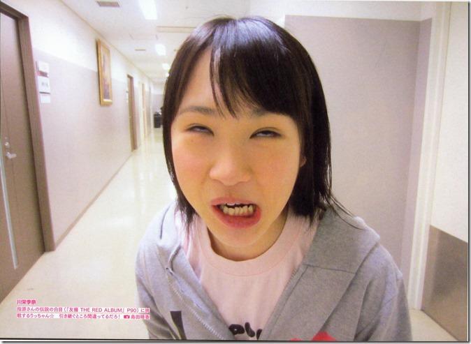 AKB48 The Green Album YU SATSU (9)