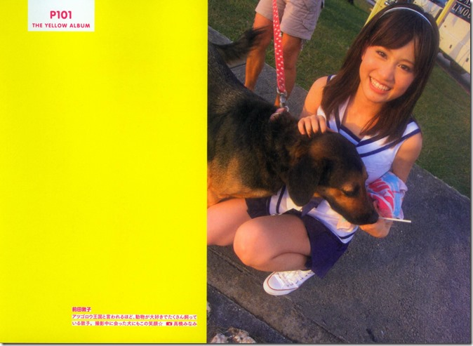 AKB48 The Yellow Album YU SATSU (100)