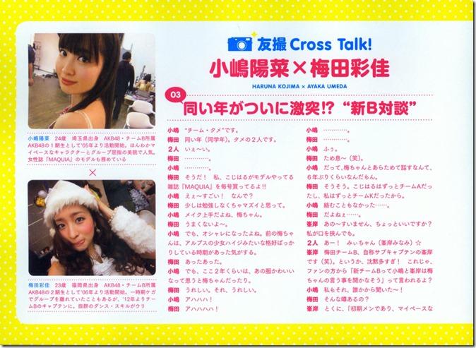 AKB48 The Yellow Album YU SATSU (101)