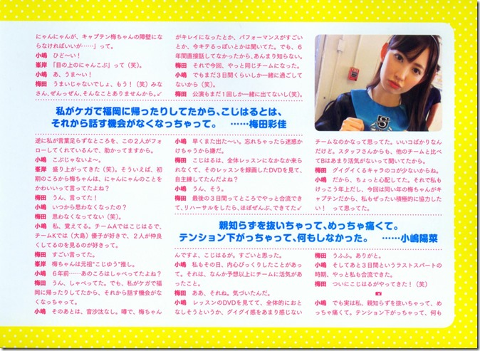 AKB48 The Yellow Album YU SATSU (102)