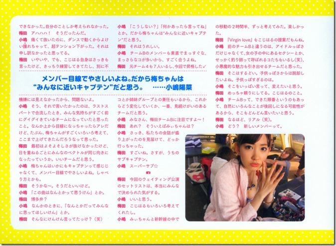 AKB48 The Yellow Album YU SATSU (103)