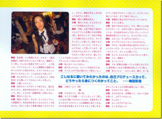 AKB48 The Yellow Album YU SATSU (104)