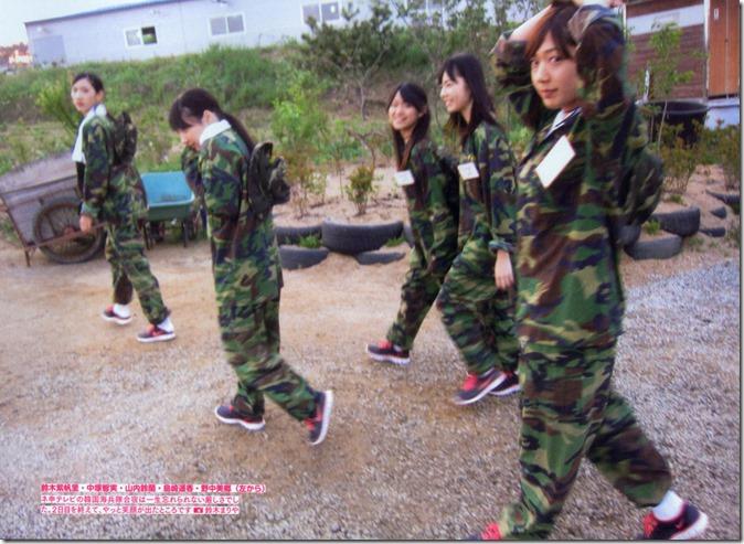 AKB48 The Yellow Album YU SATSU (106)