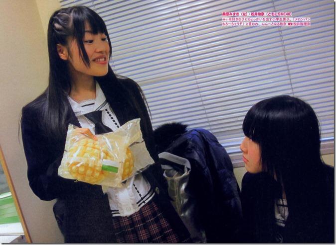 AKB48 The Yellow Album YU SATSU (109)