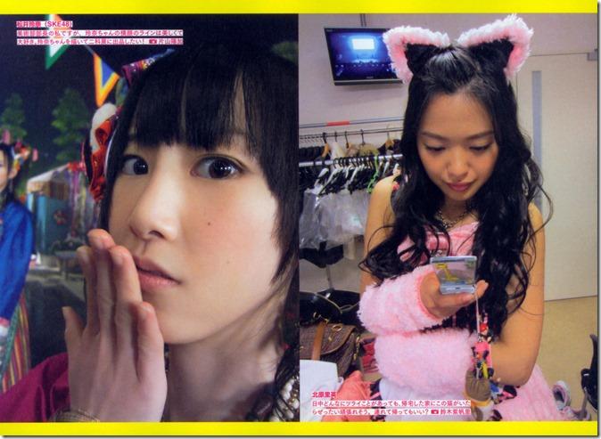 AKB48 The Yellow Album YU SATSU (111)