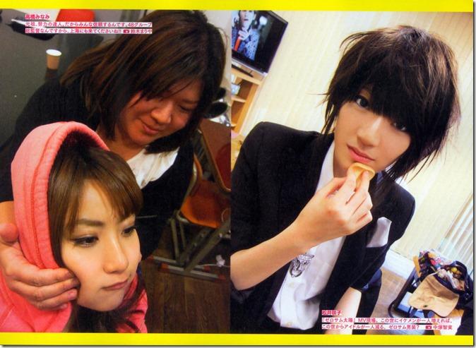 AKB48 The Yellow Album YU SATSU (112)