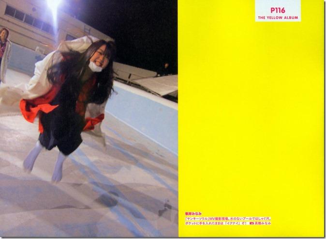 AKB48 The Yellow Album YU SATSU (115)