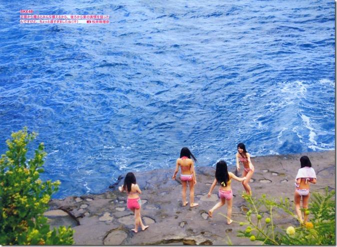 AKB48 The Yellow Album YU SATSU (116)