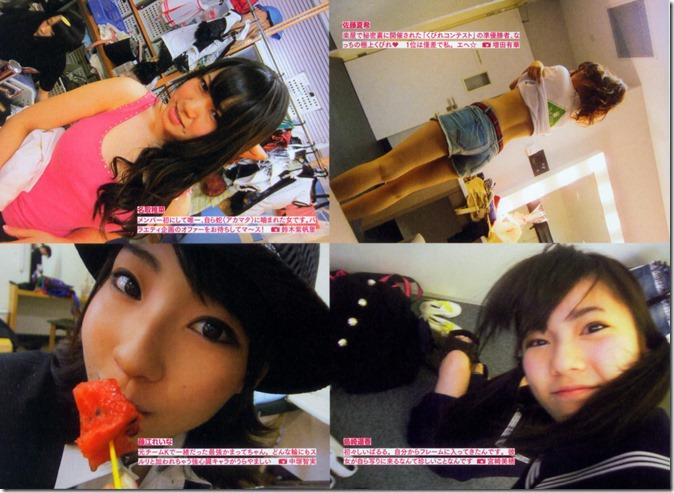 AKB48 The Yellow Album YU SATSU (117)