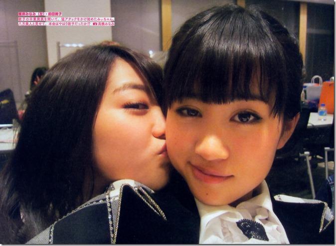 AKB48 The Yellow Album YU SATSU (120)